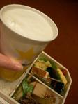 とビール (Small).JPG
