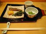 ふた川皿 (Small).JPG