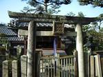 真田神社 (Small).JPG