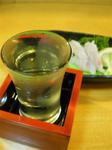 田酒とイサキ (Small).JPG