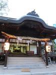 塩竈神社 (Small).JPG
