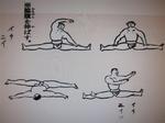 相撲体操.JPG