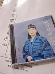 藍川さん.JPG