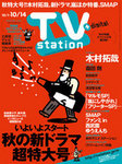 TV21.jpg