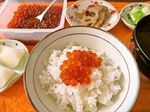 foodpic7898255_R.jpg