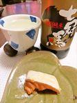 foodpic8046875_R.jpg
