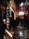 kyoto_ph0812 (Small).jpg