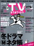 tv_H2.jpg