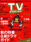 tv_H20.jpg