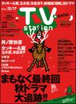 tv_H25.jpg