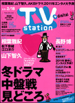 tv_H4.jpg